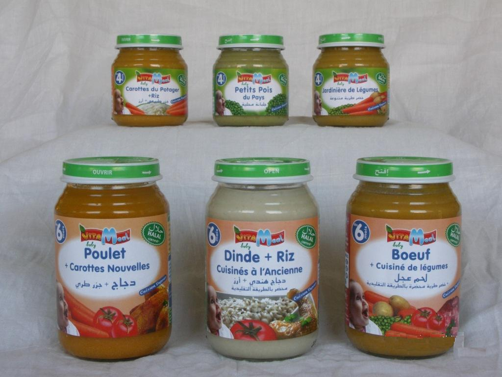 Baby food halal products morocco baby food halal supplier for Baby koi food