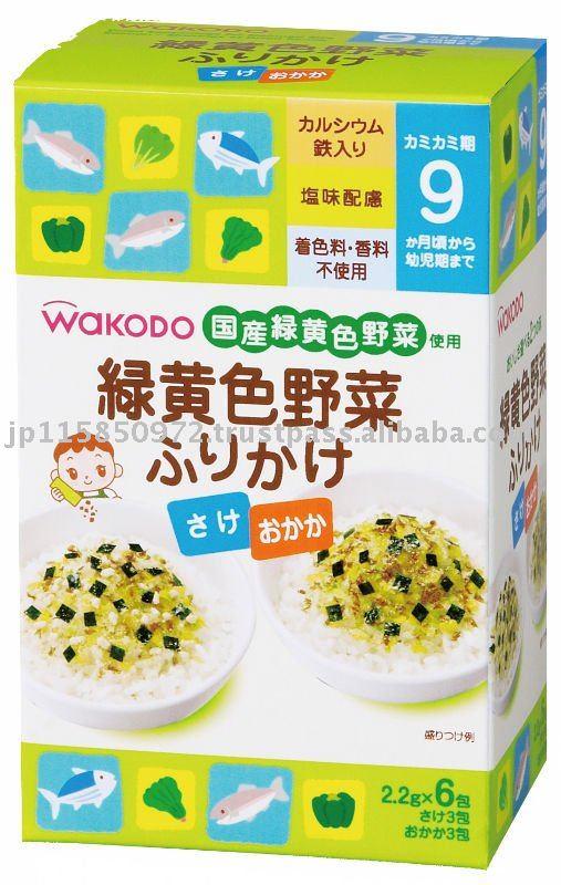 wakodo Green Yellow vegetable Sprinkles/ Salmon,  bonito  flavors