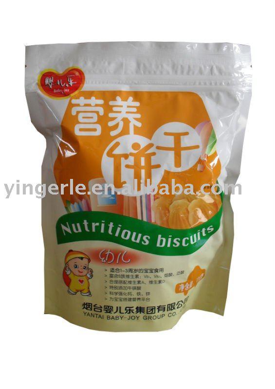 Children's Nutritious Biscuit