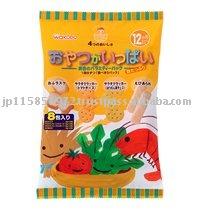 wakodo Yellow Variety Pack