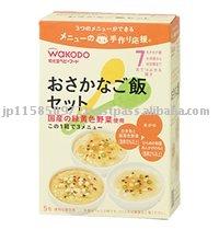 wakodo Fish Rice Set