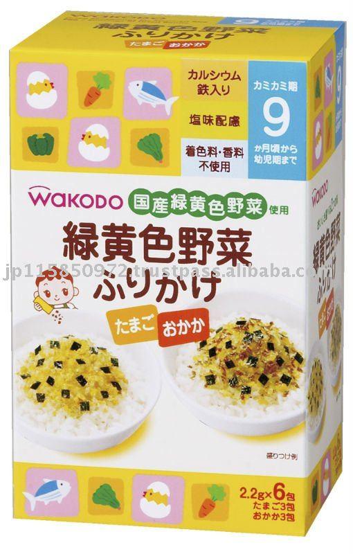 wakodo Green   Yellow vegetable Sprinkles/Egg, Bonito flavors