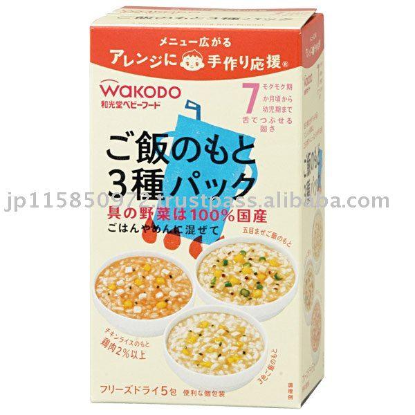 wakodo 3 packs of rice stock