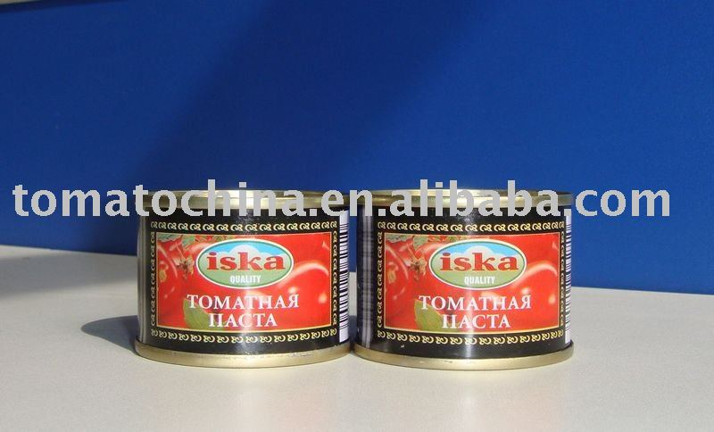 Bayannur China  city photos : ... China chinese 28 30%brix double concentrated 210g canned tomato paste