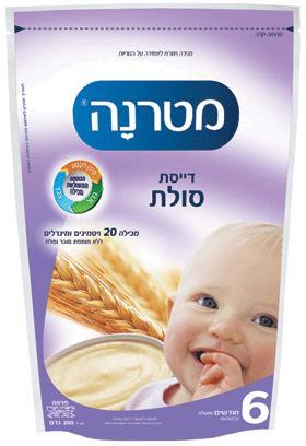 Materna Semolina Cereal