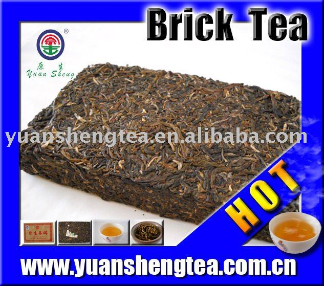 2011 Hot Sale Pu-erh Tea Brick