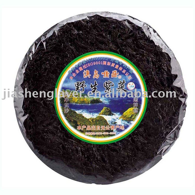 Wholesale Dried Brown Seaweed 100g x 40bags