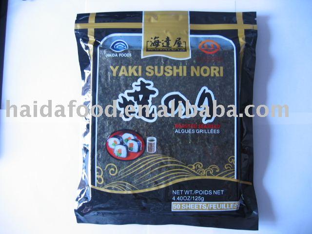 Kosher seaweed sushi nori