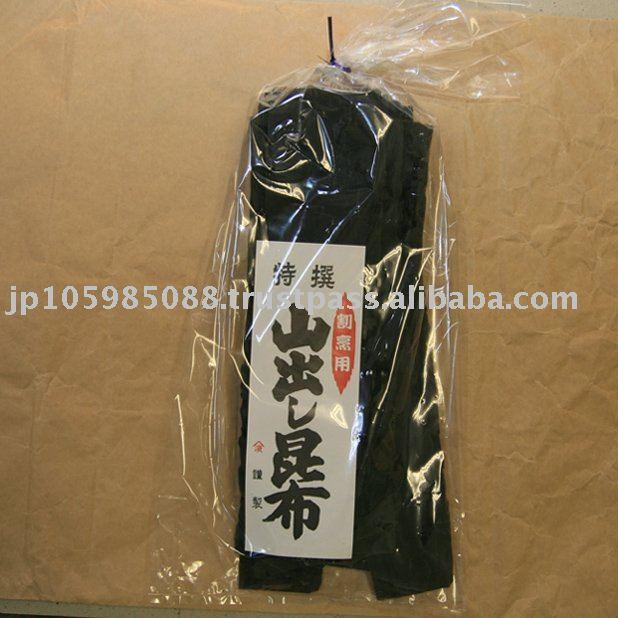 Genuine Japanese Dried RISHIRI KOMBU (KONBU)