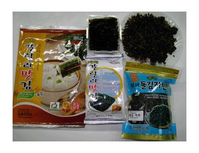[KITA] Seaweed, Roasted seasoned traditional Laver, Table Laver