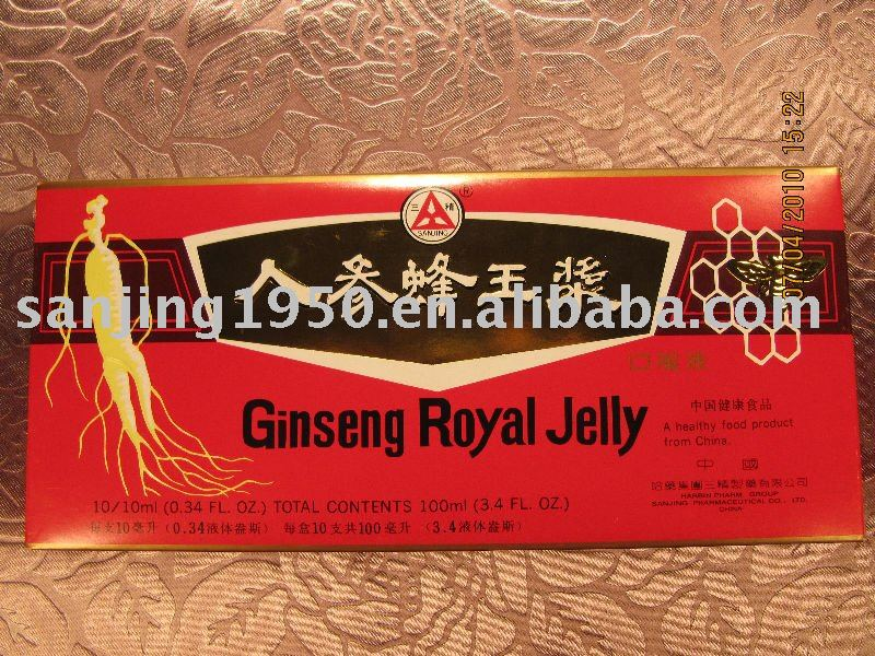 ginseng royal jelly oral liquid,panax ginseng,fresh royal jelly