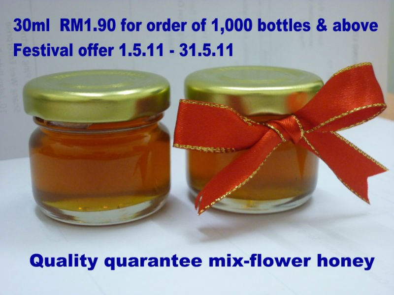 Honey for Wedding door gifts and souvenirs
