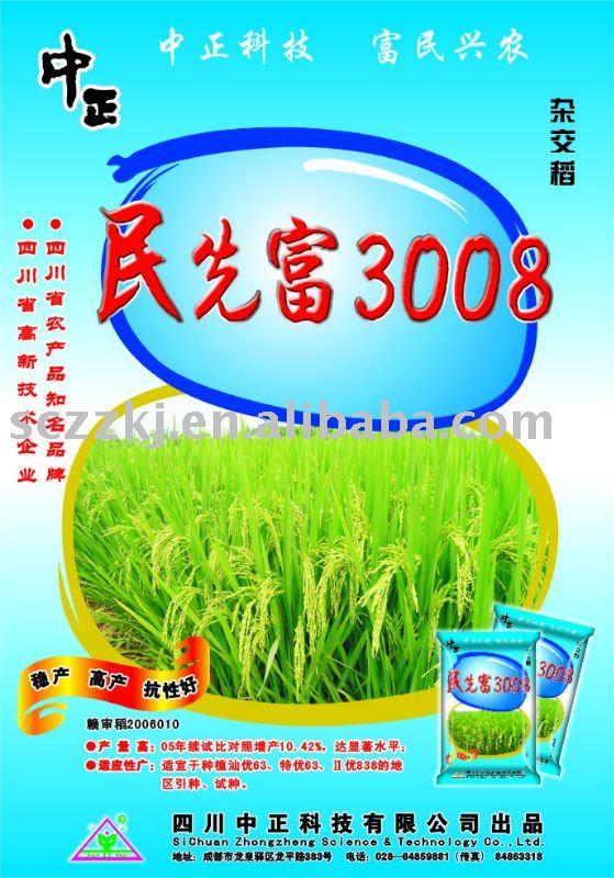hybrid   rice   seed s