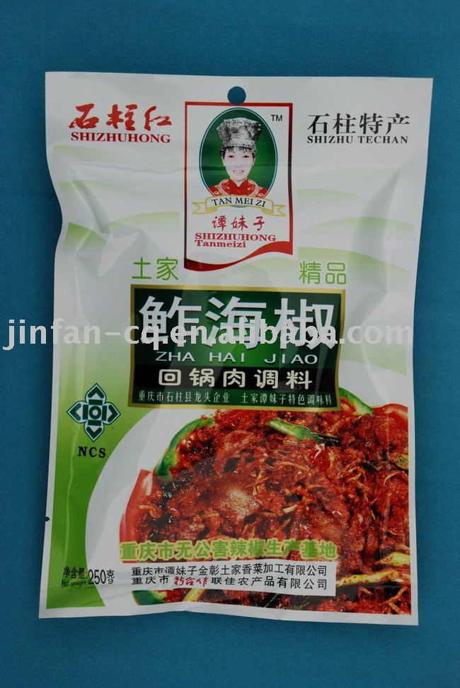 Shizhu Hong Salted Fish Pepper
