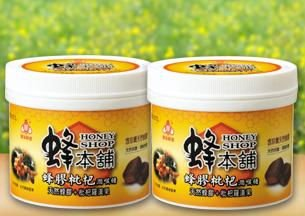 Honey Candy with Propolis & Loquat Flavor.