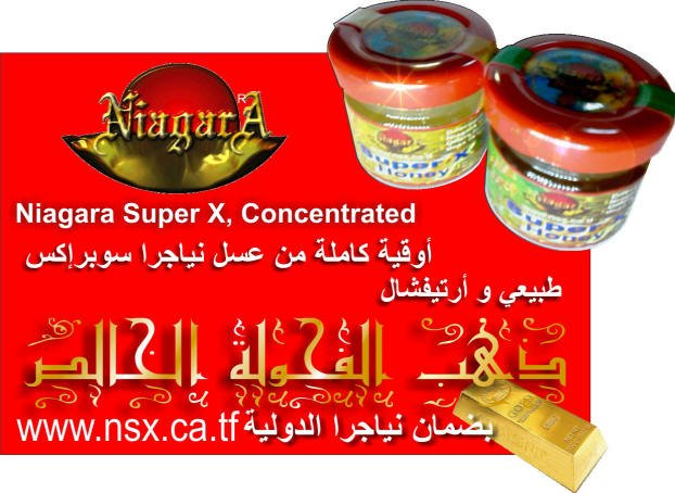 Niagara Sex Honey