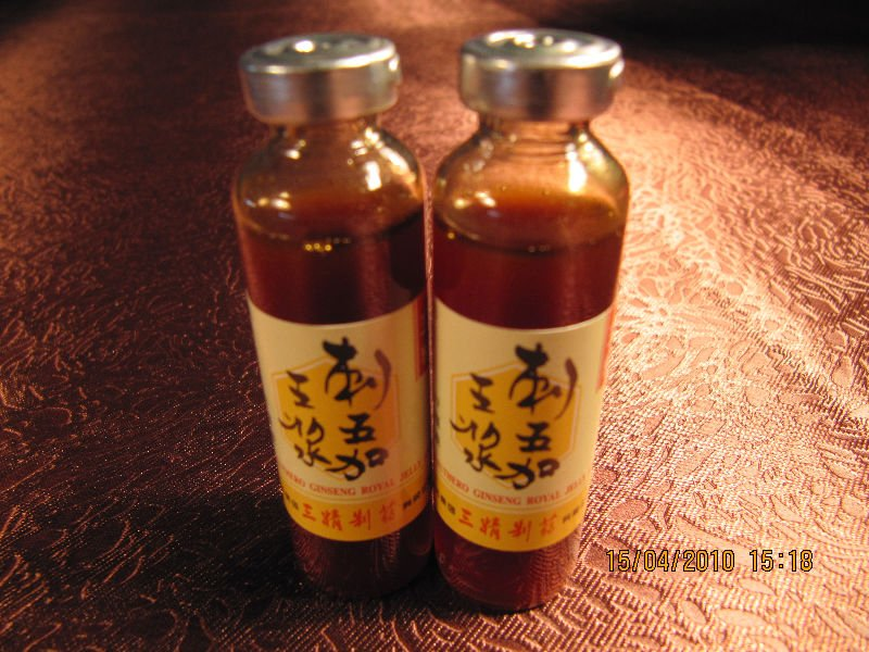health food,herb medicine,cure insomnia safely and effectively,eleuthero  ginseng royal jelly