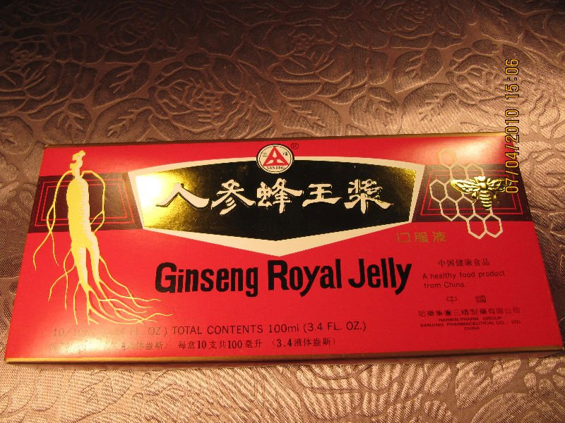nutrition supplement,ginseng royal jelly oral liquid