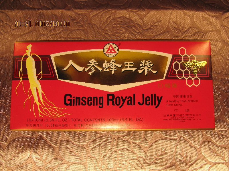 nutrition food,ginseng royal jelly oral liquid
