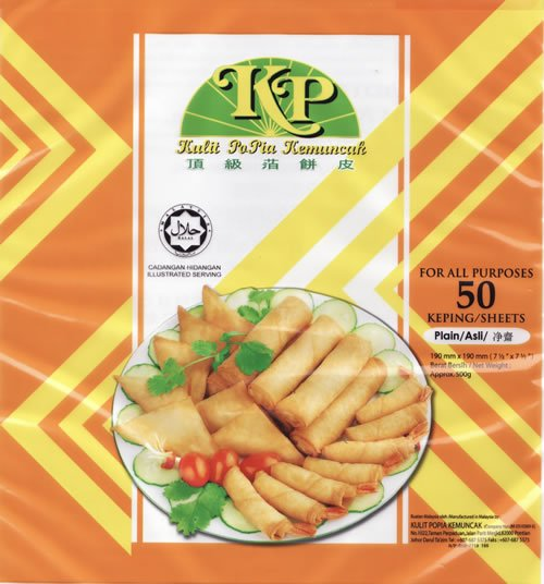 spring roll (50 pieces)
