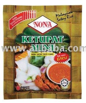 Ketupat 200g - Rice Cake