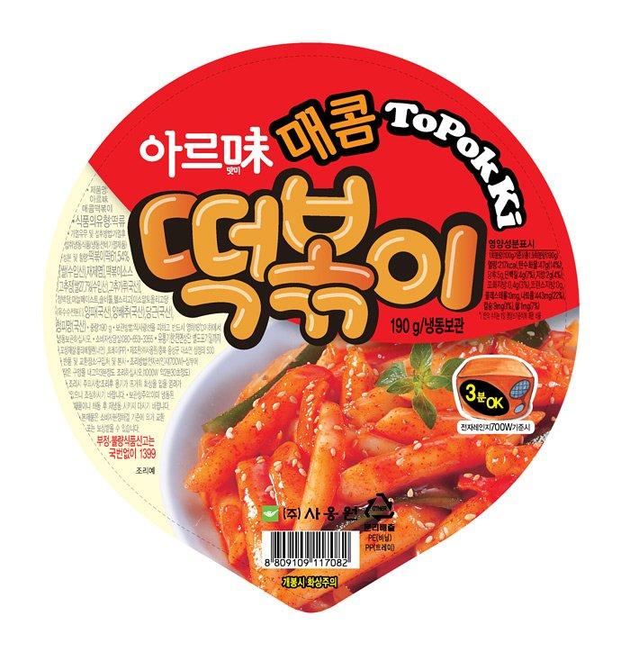 Instand Food (Hot & Spicy) Topokki