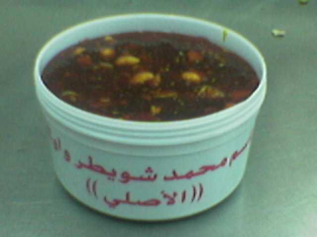 Bahraini Halwa