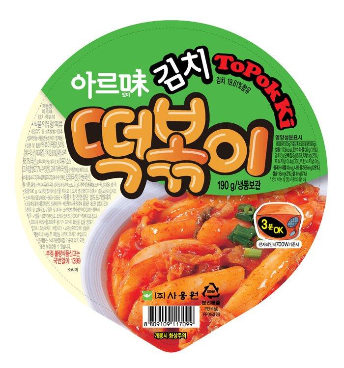 Instand Food (Kimchi Topokki)