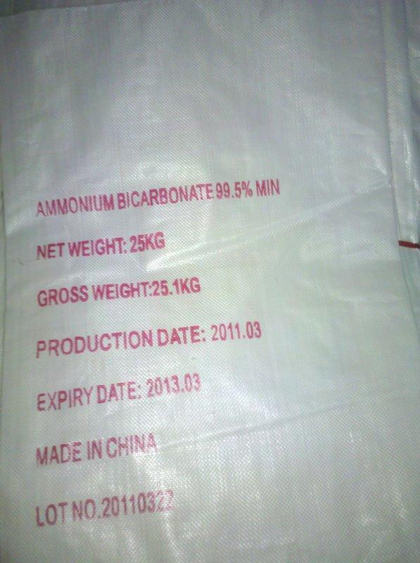 Food grade ammonium bicarbonate 99 2 products china food - Bicarbonate d ammonium cuisine ...