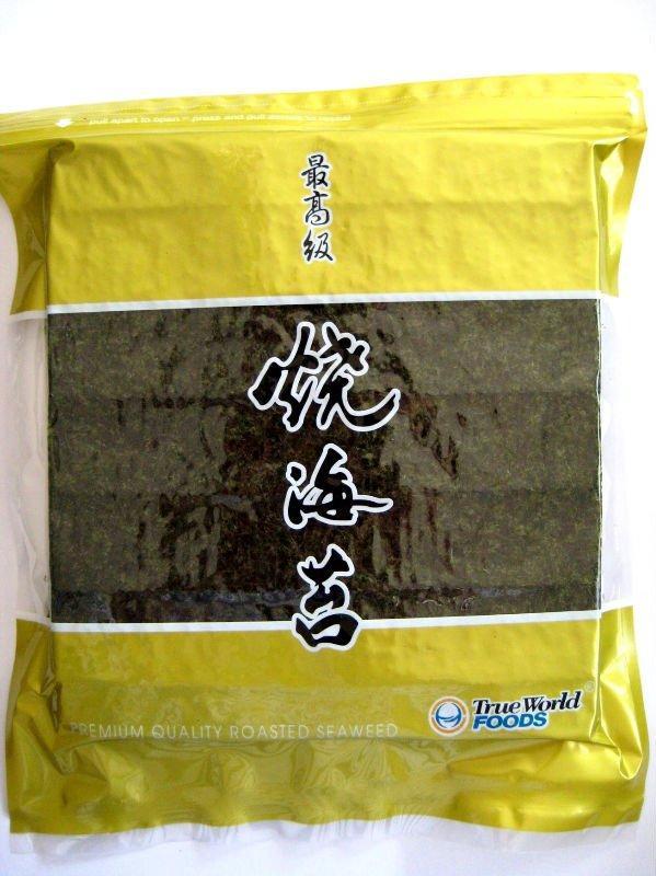 A Grade  Roasted   Seaweed   Snack