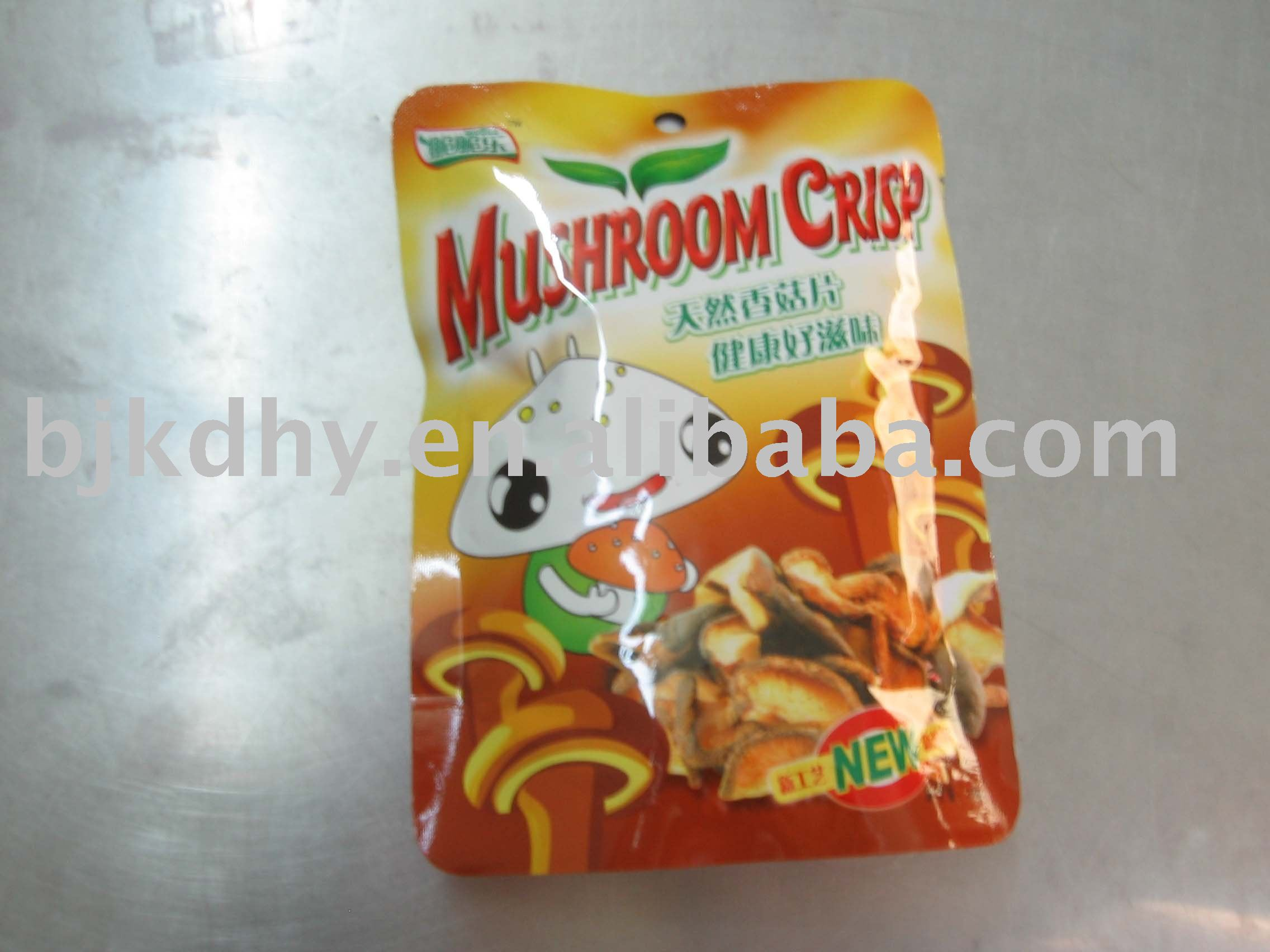 crispy mushroom chips of crispy shiitake chips 20140226 mushroom bacon ...