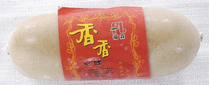 xiangxiang ham    vegetarian ham    sweet ham