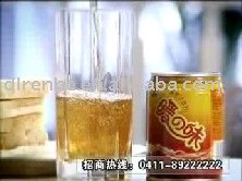 Canned ginger jujube drink