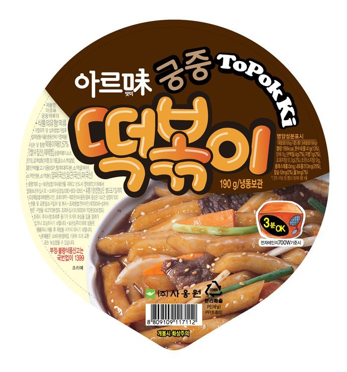 Instant Food (Gungjung Topokki)