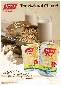 Yeos Soya Bean Milk