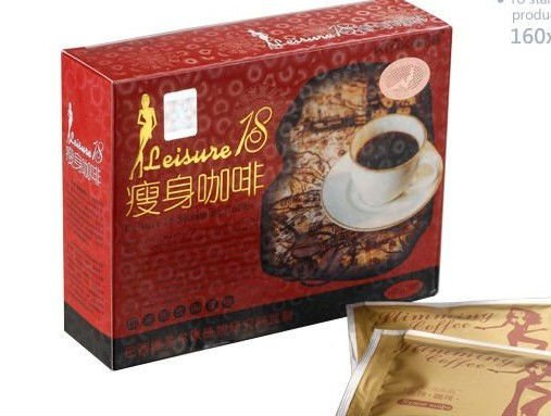 Leisure 18 coffee slimming