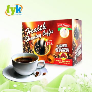 Health fashion nature slimming coffee