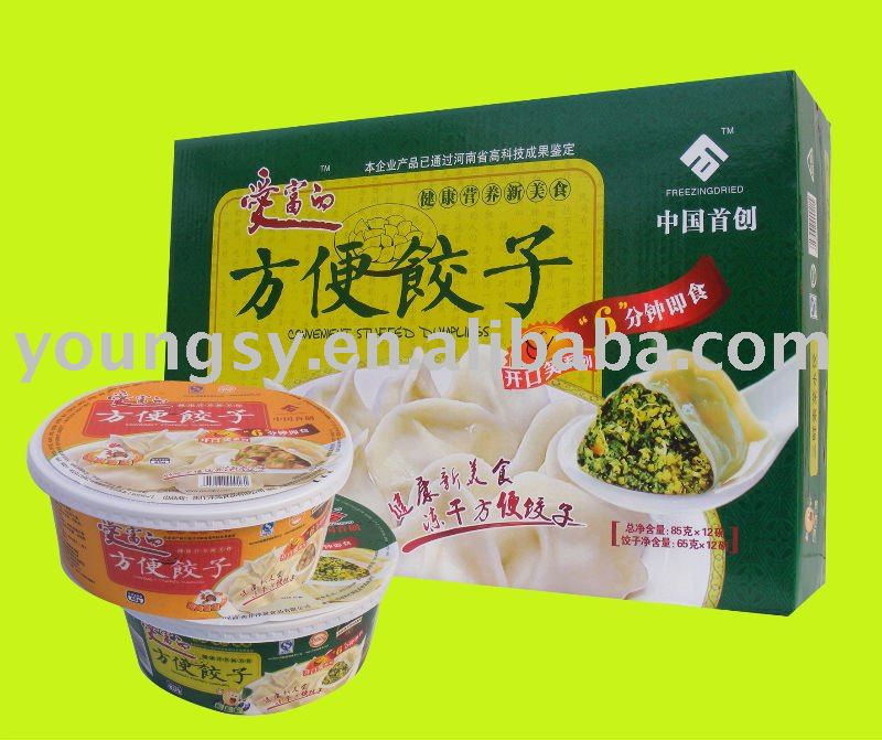 Freeze dried dumplings/instant food