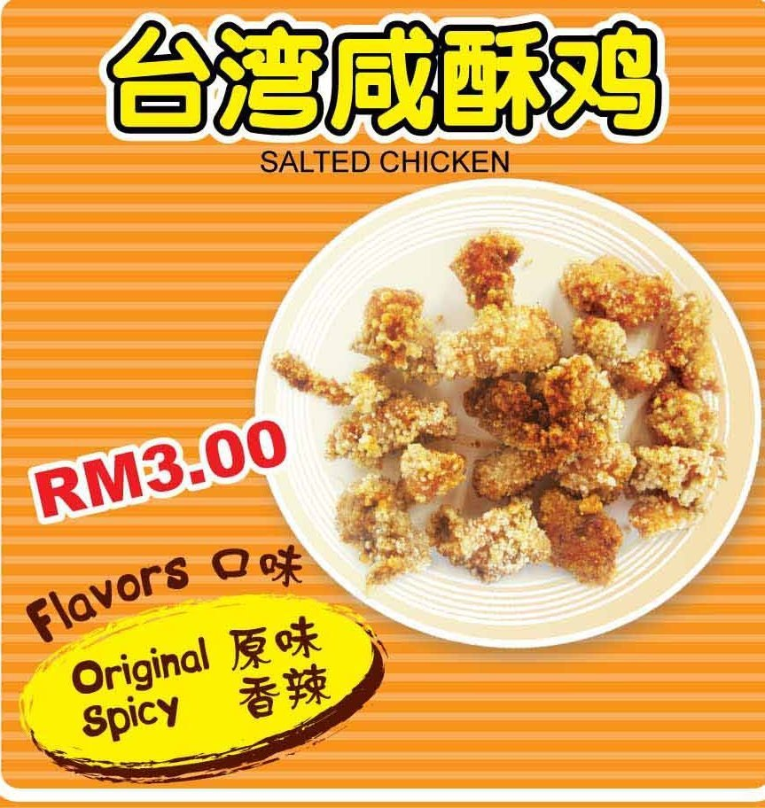 Chicken Pop Corn / Salted Chicken