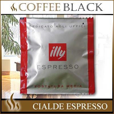 cafe italy coffee machine pods