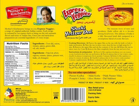 Shahi  yellow   Dal  Back