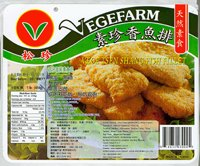 Vegetarian fish fillet products taiwan vegetarian fish for Vegetarian that eats fish
