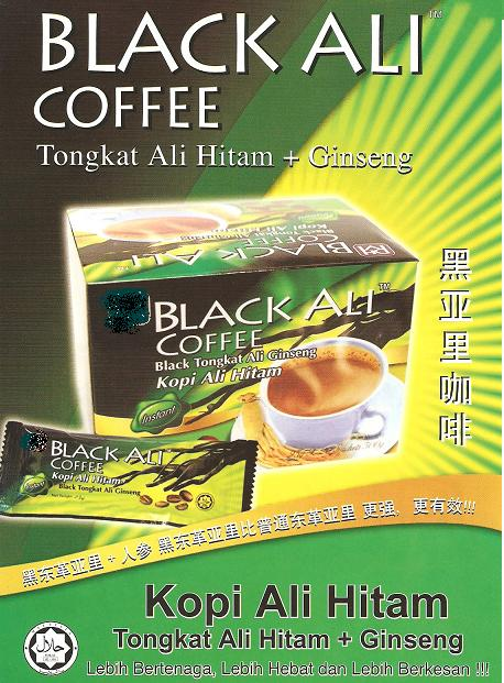 Black Ali Coffee Plus Ginseng