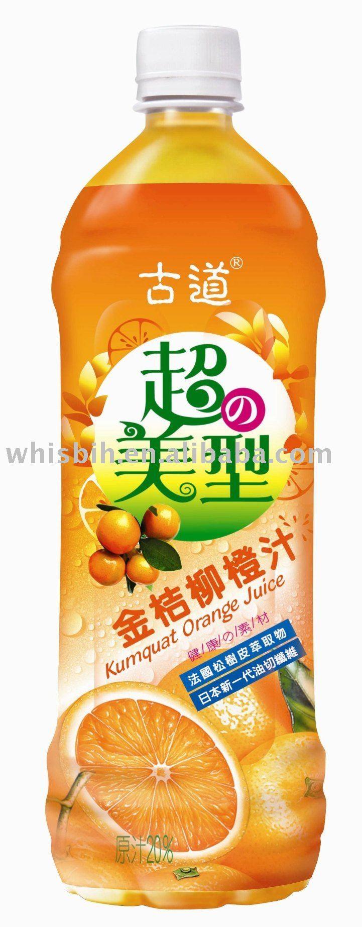 Kumquat Orange Juice