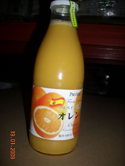 Orange Juice 100% direct of the orange