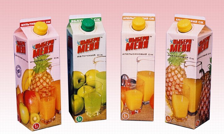 Natural Juices Origin Ukraine