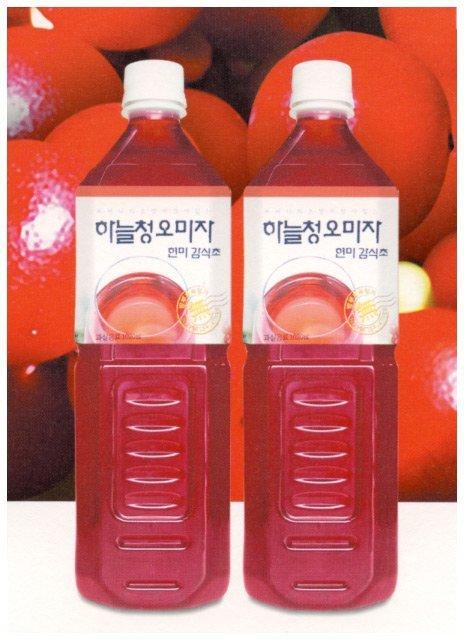 Haneulcheong Omija