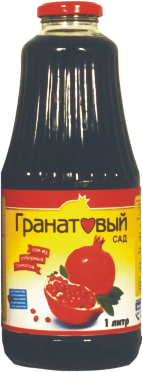 Pomegranate juice from Azerbaijan