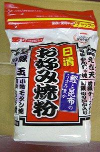 Okonomiyaki flour (japanese pan cake)