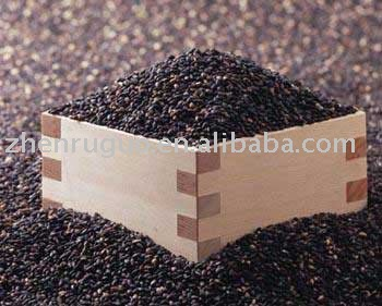 Organic Purple rice powder